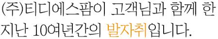 연혁/상훈